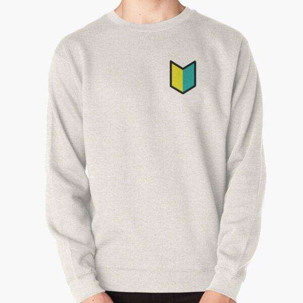 Japanese Symbol For Beginner - BBH Meme Pullover Sweatshirt RB0206 product Offical Technoblade Merch